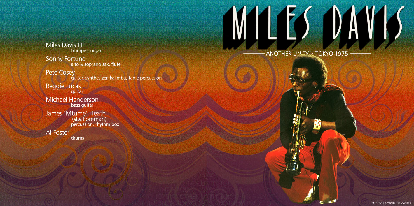 miles davis another unity tokyo 75